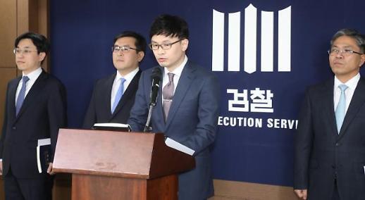 [포토] 양승태 구속기소...헌정사상 처음