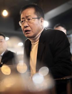 한국당 반쪽 全大 되나…홍준표 결국 불출마 선언