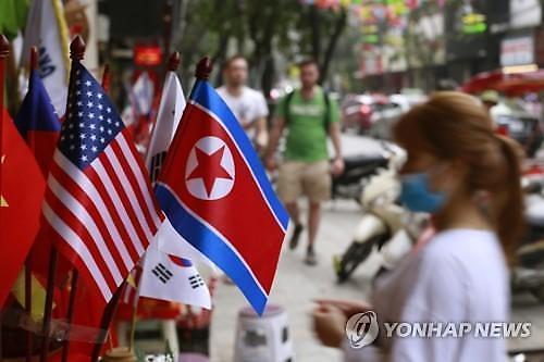 베트남 외교장관 방북...북미회담 준비 박차 가해