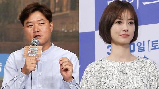 [포토] 나영석PD·정유미 불륜설 지라시 작성한 방송작가 입건