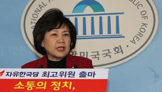 [포토] 5·18 폄훼 김순례 자유한국당 의원, 결국 사과
