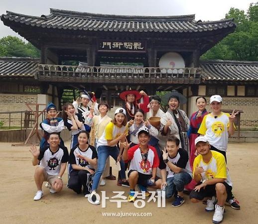 [경기도] 특수목적관광 중심 외국인 관광객 유치 전략 추진