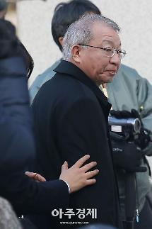 양승태 재판, 중앙지법 형사35부 배당…24년 후배가 심리