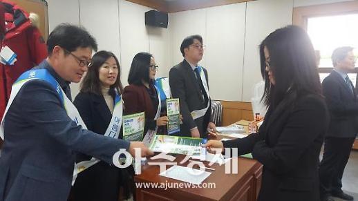 농협 안양시지부 제2회 전국동시 조합장 선거 공명선거 실천 캠페인 펼쳐