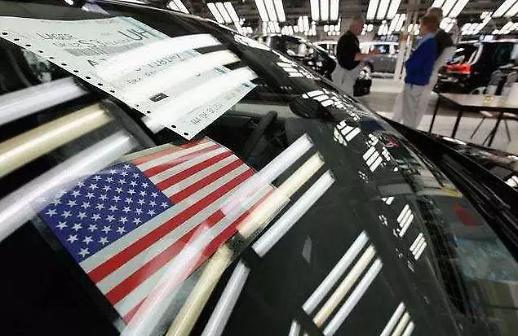 美 자동차 232조 보고서 백악관 제출 임박…한국 제외 가능성은?