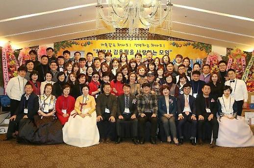 [화제의 모임]차사모 봉사단 …우리는 인천 최강 회원사랑,이웃사랑의 대명사