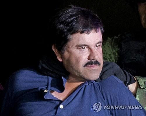 멕시코 마약왕의 몰락...엘차포 구스만 美서 유죄 평결