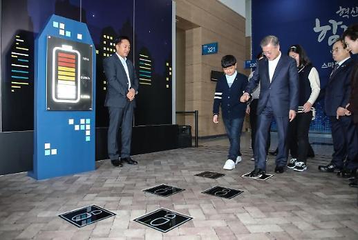 문 대통령 부산 대개조, 경제 살릴 초석ㆍ지역혁신 마중물 될 것