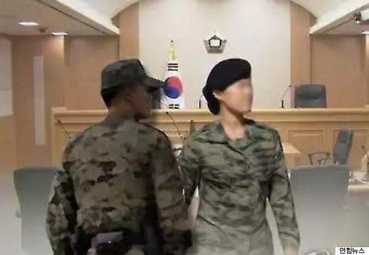 20대 여군 대위, 중사·원사에 폭언 폭행 의혹…계급이 중요하다지만