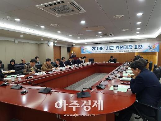 """충남도, 먹거리 안전·대형사고 예방 """"주력"""""""