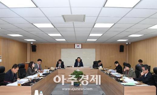 동두천시 의원간담회 개최 조례안 및 일반안건 검토