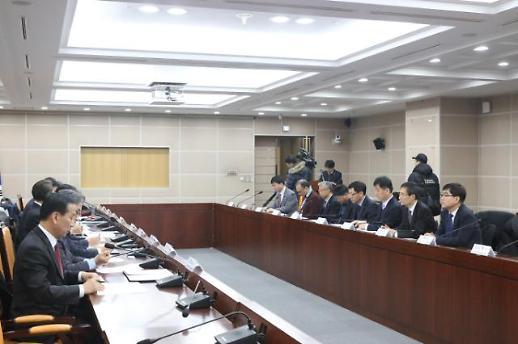 새만금개발청, 새만금 재생에너지사업 민관협의회 발족