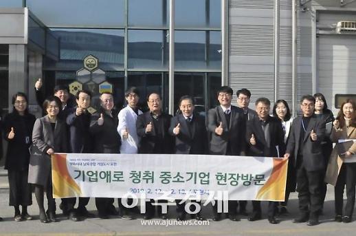 박윤국 포천시장, 중소기업 현장방문 소통행정 강화