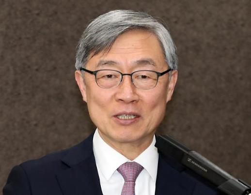 최재형 감사원장 신성장산업 규제개혁 위해 적극행정 면책 활성화