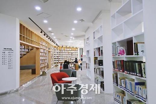 한반도 100년의 봄 그리고 도서관 콘서트 개최