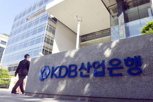 산업은행, 글로벌본드 10억달러 발행