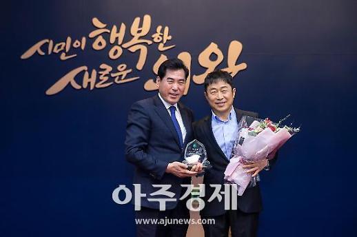 의왕시 희망알리미 발대식·홍보대사 위촉식 개최