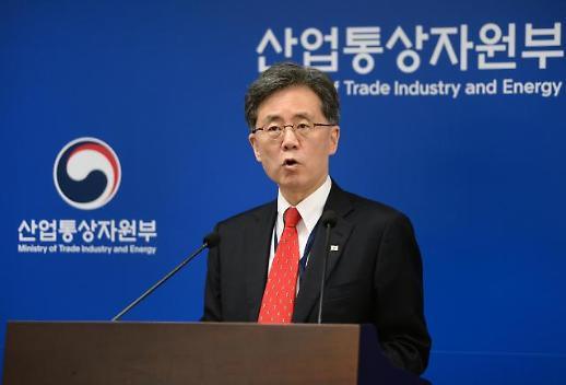 김현종 자동차관세 면제, 美정관계 반응 나쁘지않아