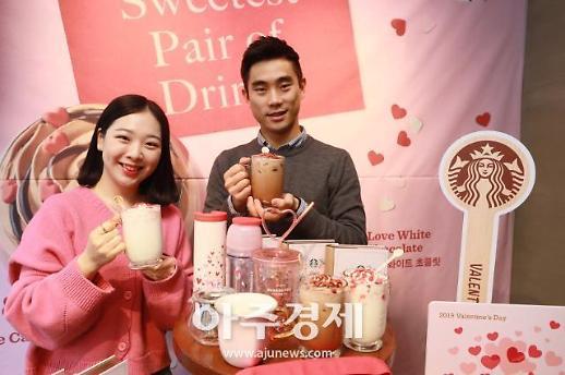 [포토] 2019 스타벅스 발렌타인 md 제품은?