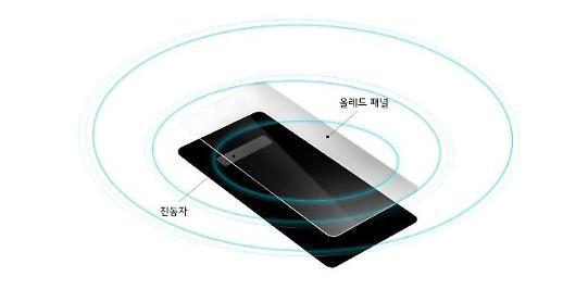 LG전자 G8 씽큐, 혁신 사운드 기술 탑재로 명품 사운드 계보 잇는다
