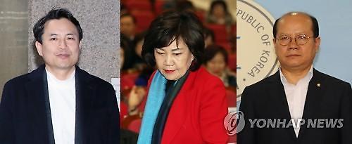 한국당 5·18 망언 이종명 제명·김진태·김순례 징계 유예