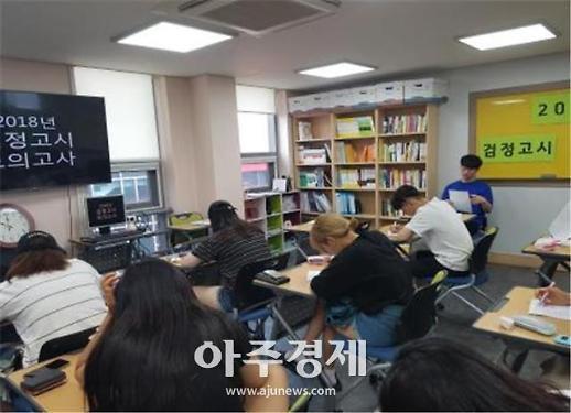 양주시청소년지원센터 꿈드림,검정고시 신청‧접수 대행
