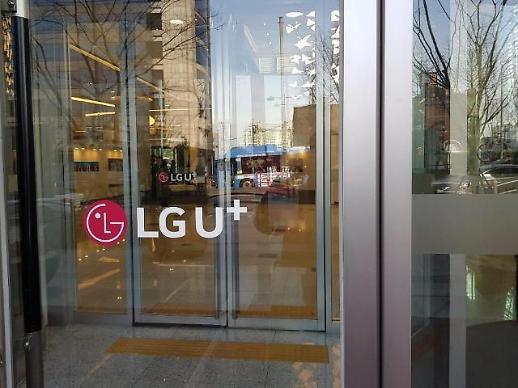 넘버3' LG유플러스, CJ헬로 삼킨다...유료방송시장 2위 도약