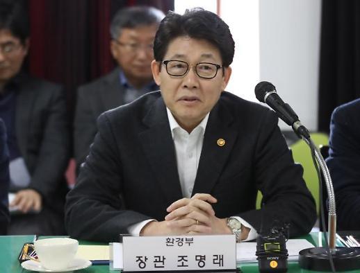 """조명래 환경부 장관 """"낙동강 수질 개선책 찾을 것"""""""