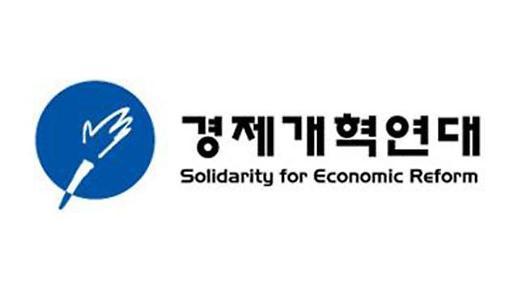 경제개혁연구소 기관 의결권자문사의 반대권고 이행 미흡