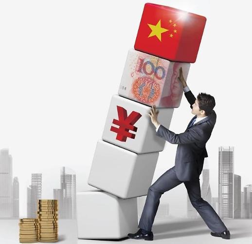 민영기업 디폴트 도미노에… 회사채 리스크 전수조사 나선 중국