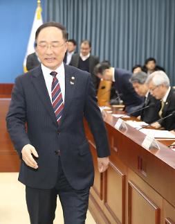 홍남기, 브렉시트 우려 속 한·영 FTA 본격 추진할 것