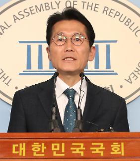 정의당, 탄핵법관 10명 공개…사법정의 실현할 것