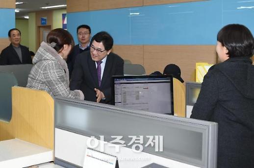 주낙영 경주시장, '경주고용복지+센터' 방문