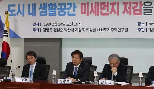 김병욱 더민주 의원 녹지 조성으로 미세먼지 최대 36% 줄일 수 있어