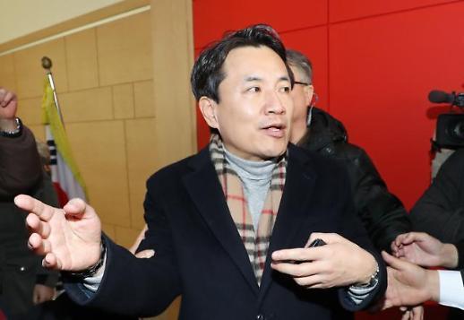 이종명 제명 김진태·김순례 징계유보…민주·야 3당 국민 기만