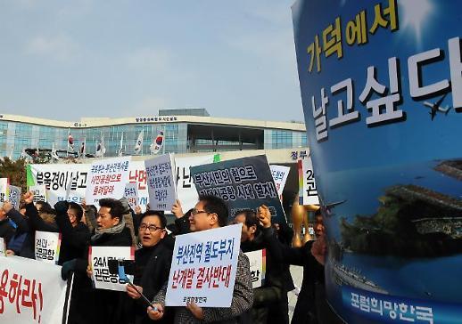 [신공항의 정치학] 동남권 신공항, PK·TK 갈등 속 정치권 떡밥 전락