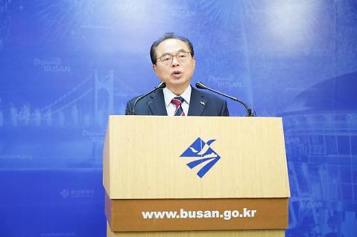 오거돈 부산시장, 부산 재도약 로드맵 완성
