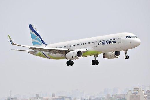 '역대 최대' 매출 에어부산, 1+1 항공권 이벤트