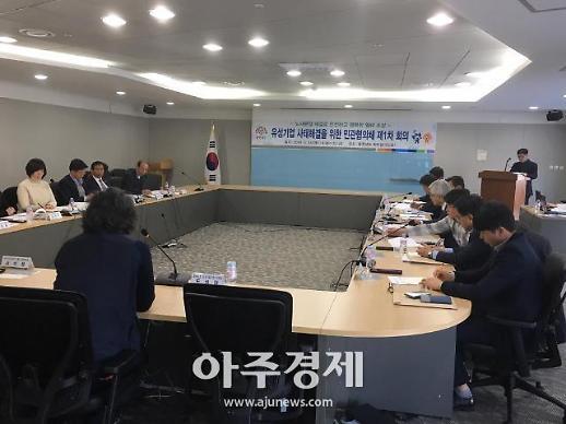 """충남도 """"유성기업 노사, 분쟁 해결 나서라"""""""