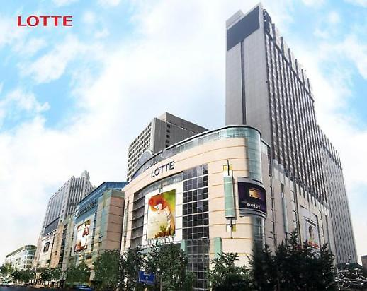 롯데쇼핑, 작년 실적 백화점만 '선방'…마트·슈퍼 '울상'