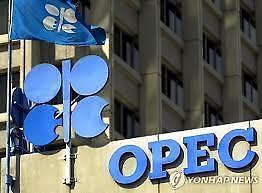 [국제유가] OPEC 감산노력에 대한 시장 기대감 지속...WTI 1.0%↑