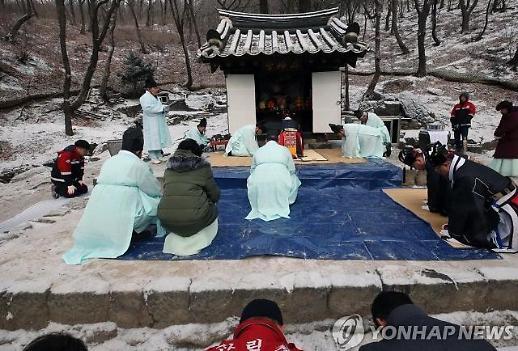 서울 날씨 -1.4도, 미세먼지 '보통'