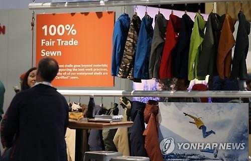 美소매판매 부진 쇼크..경제둔화 우려↑