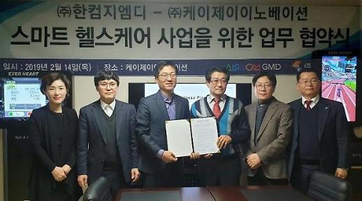 한컴지엠디, KJ이노베이션과 VR스포츠교실 사업 MOU