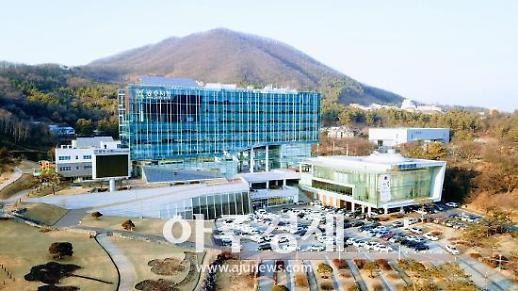 광주시-광주하남교육지원 혁신교육지구 설명회 개최