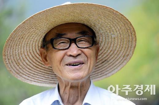 '노벨상 후보→상습 성추행범' 의혹 고은, 오늘 1심 선고