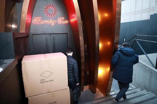 6시간 동안 '버닝썬·역삼지구대' 압수수색…CCTV·경찰 보디캠 확보