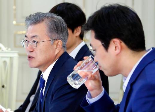 문 대통령 국회, 권력기관 개혁법안 대승적 임해달라