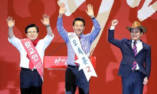 한국당, 당대표 후보자...오늘 TV토론회서 격돌
