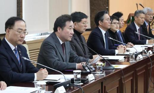 11월 한·중·일 미세먼지 감축 '협약화 방안' 주목